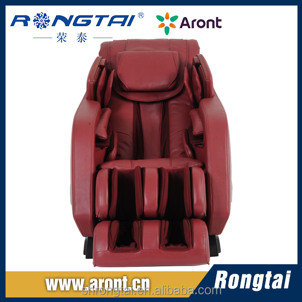 rongtai massage chair