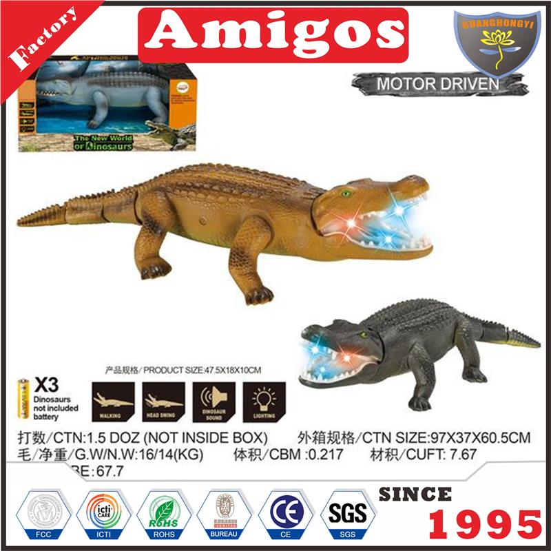 Electric simulation with forward,backward,swing,auto play,light,sound crocodile,black/blue/orange educational animal toy