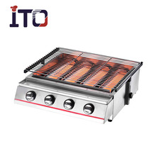 CS-25 Stainless Steel Commercial Gas BBQ Grill with Glass (4 Burners)