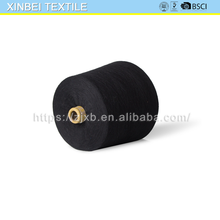 XINBEI- 4-022 yarn knitting acrylic acrylic high bulky yarn