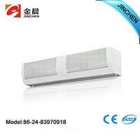 FM-QL1209 Refresh Cross Flow Air Curtain