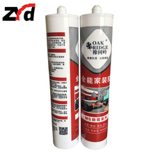 All Purpose White MS Sealant For Window and Door