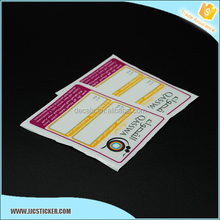 0.12mm 7200 custom cheap static cling sticker, high quality static sticker