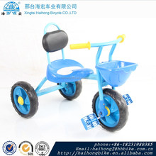 2016 hot sale 3 wheel baby tricycle/children tricycles cute/simple design baby tricycle