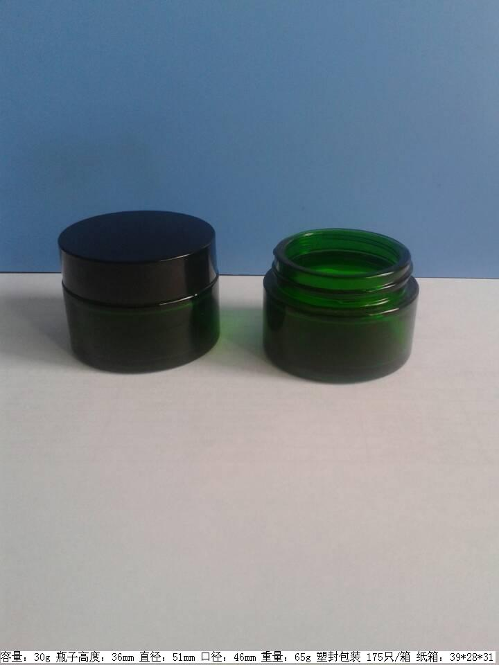 Good quality fast delivery time 30g green Day Night Cream Glass Cosmetic Jar