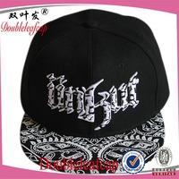 Solid linning 6 panel cap fitted baseball cap by hot press cap