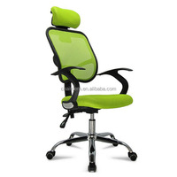Net High Back Plastic Mesh Bottom Office Chair