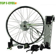 TOP e-cycle 2014 250W electric bicycle retrofit kit