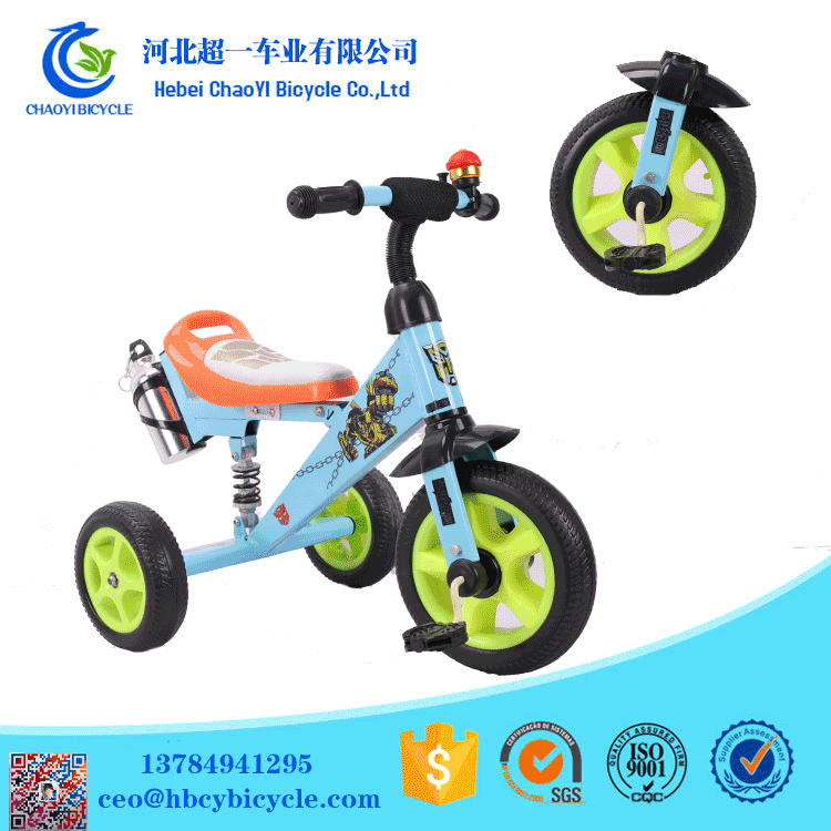 kids tricycle with cheap price