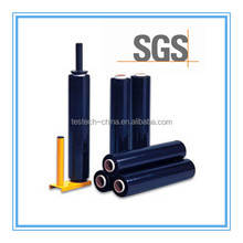 70Gauge and 18 inch manual industrial stretch film