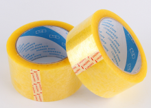 Brand new hs code for adhesive jumbo roll led tape with high quality