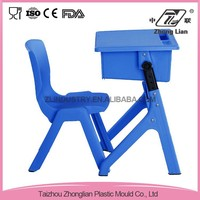 High quality classroom kids desk adjustable factory price school furniture