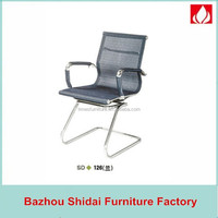 High-tech hot bucket seat office chair office chair 2014 SD-126