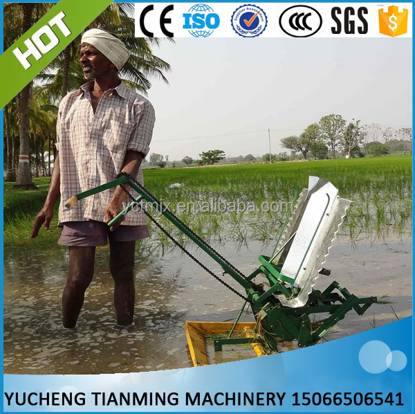 manual rice planter