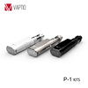 New generation e-cigarette Ascension P1 7-50w adjustable wattage mechanical mods electronic cigarette jakarta