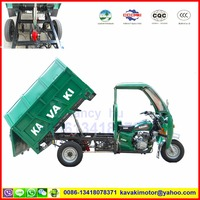 2016 Sanitation tricycle for garbage / garbage tricycle/ 200cc street cleaning garbage tricycle