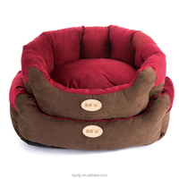 2016 new arrival suede nice dog bed /pet bed/small animal house