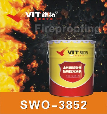 VIT fireproof intumescent paint for concrete