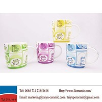 ceramic cups with cute letter design