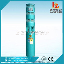 Vertical multistage centrifugal vertical turbine deep well pump