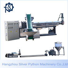 pp pe waste plastic granule making machine