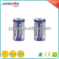 C Alkaline Battery KINGWOLF LR14 power cell battery
