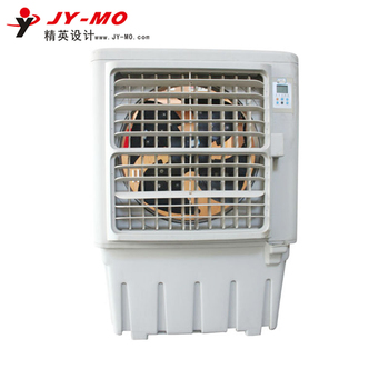 2018 New product air water cooler cheap plastic injection mould