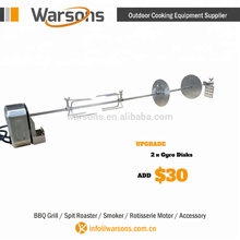 Electric Universal Stainless Steel BBQ Grill Rotisserie Kit