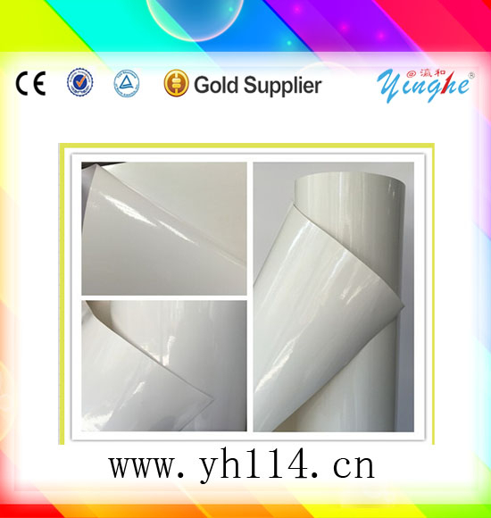 newest and best material wood grain pvc lamination film