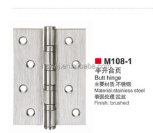 flat base brushed stainless steel butterfly flush door hinge