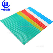 New APVC plastic synthetic PVC resin material roof tile