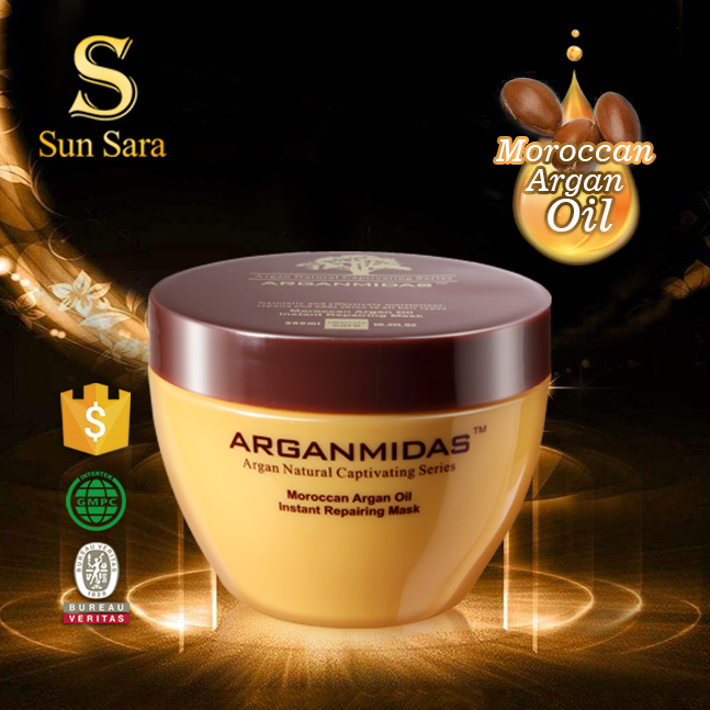 Top selling product 2017 MSDS Certification argan oil hair mask