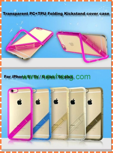 New Design Transparent Double Color TPU+PC Folding stand Phone Case For iphone6/6plus