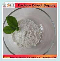 Animal Nutrition mono calcium phosphate anhydrous