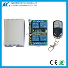 DC12V 315/433.92Mhz Learning code ev1527 Wireless Long Range Remote Control Light Switch KL-K400C