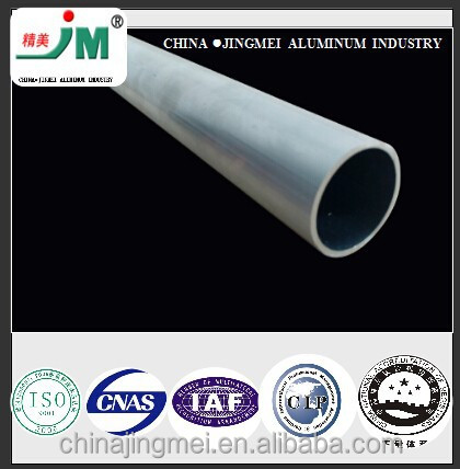 7075 T651 extruded thin walled aluminum pipe