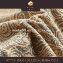 knitting textile fabric with jacquard style
