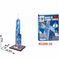 3D jigsaw puzzle Bank of China Tower hobby model