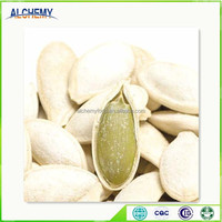 Best price yellow pumpkin seeds