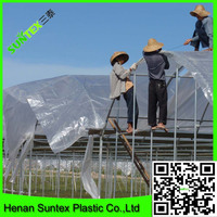 heat insulation film hdpe roofing protection/200 micron greenhouse reusable film/tunnel greenhouse roof covering korea
