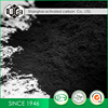 Industrial Chemicals Adsorbent Coconut Activated Carbon