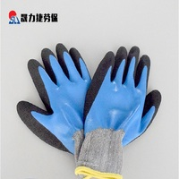 Non slip thickness waterproof neoprene work gloves