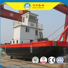 Multi-function Service Work Boat