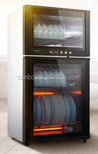 Dish Disinfection Cabinet 80A-25B