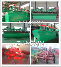 Gold Ore flotation cell From China Flotation Machine With Best Price