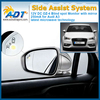 Best Seller universal cars BSA Warning System Car Blind Spot detection