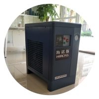 Refrigerated Compressor air dryer for atlas copco screw air compressor