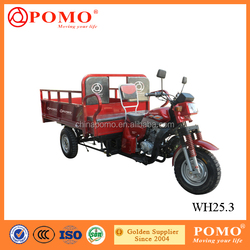 2016 Chongqing Made Popular Motorized Passenger Seat 250CC China Gasoline Cargo Coffee Bike Electric Coffee Tricycle