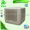 18000m3/h Chiller Auto Swamp Air Conditioning