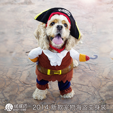 2016 wholesale plush toys ODM design pirate cloth for pet dog
